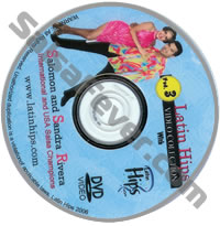 SALOMON AND SANDRA RIVERA - SALSA VOLUME 3